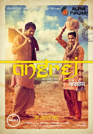Angrej Movie