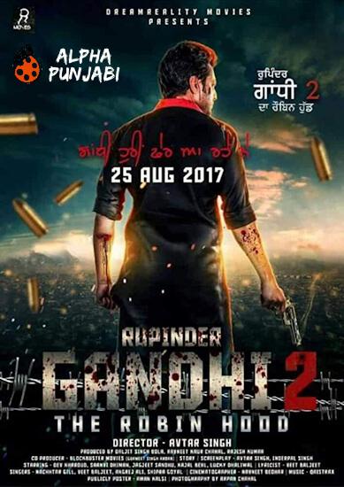 Rupinder Gandhi 2