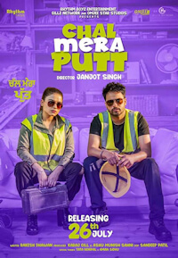 Chal Mera Putt BoxOffice Collections