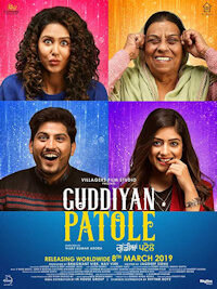 Guddiyan Patole Boxoffice collection