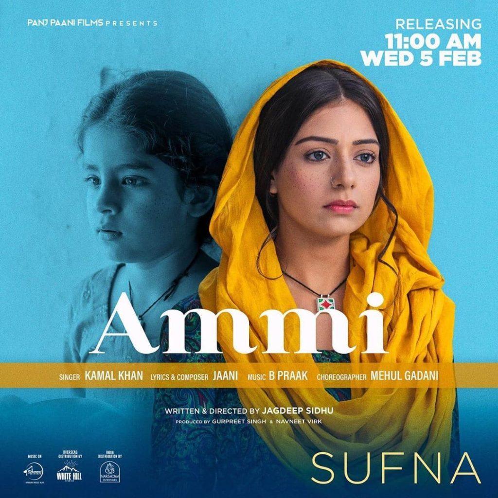 Ammi Sufna Movie Song Kama Khan Ammy Virk