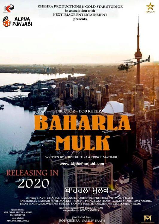 Baharla Mulk Poster