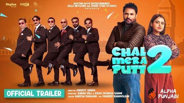 Chal Mera Putt 2 Trailer