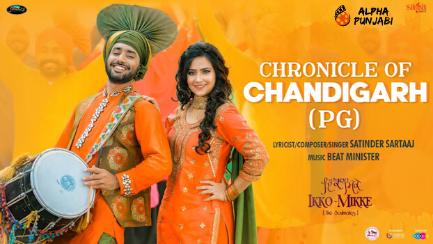 Chronicle Of Chandigarh