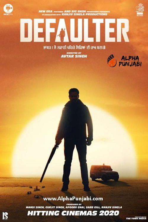 Defaulter Movie