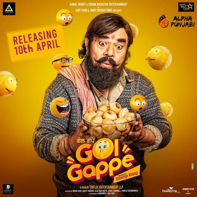 Gol Gappe BN Sharma