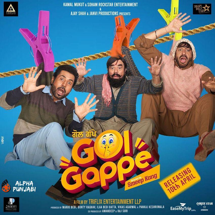 Gol Gappe Movie