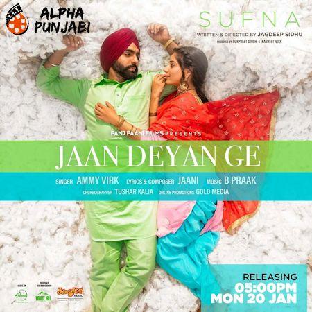 Jaan Deyan Ge Poster