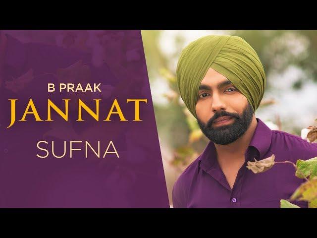 Jannat Sufa Song