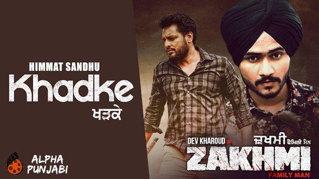 Khadke Title Track