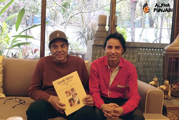 Mandeep Sidhu with Dharmendra