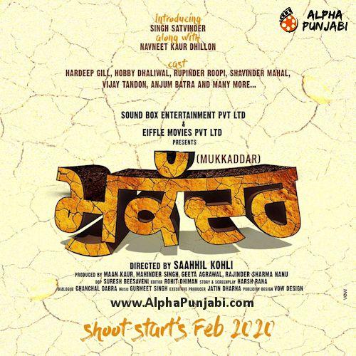 Mukkaddar Punjabi movie Singh Satvinder, Navneet Dhillon
