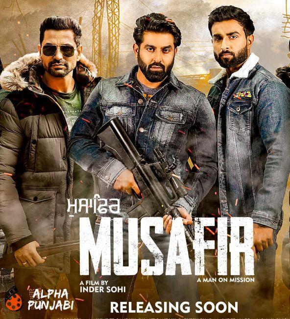 Musaifr Film Poster