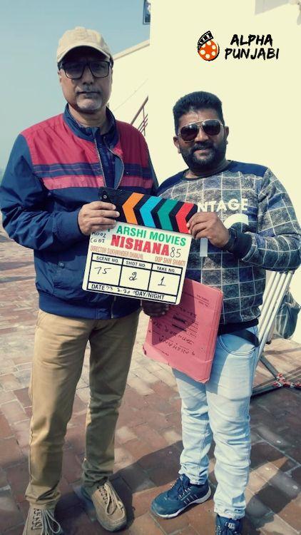 Nishana Film