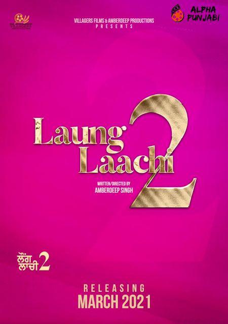 Laung Laachi 2 Poster