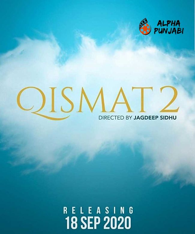 Qismat 2 Movie