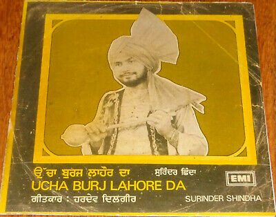 Surinder Shinda Song