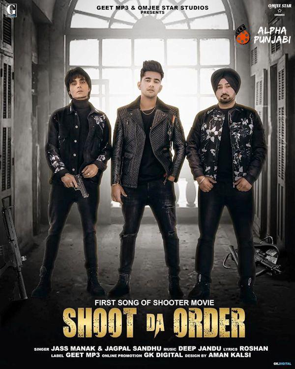 Shoot Da Order Poster