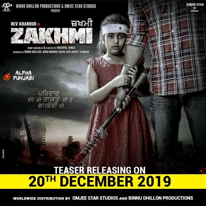 Zakhmi movie teaser