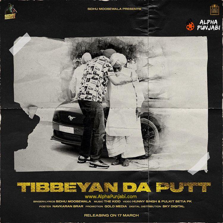 Tibbeyan Da Putt