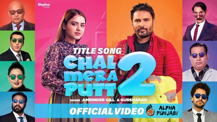 Title Song -  Chal Mera Putt 2