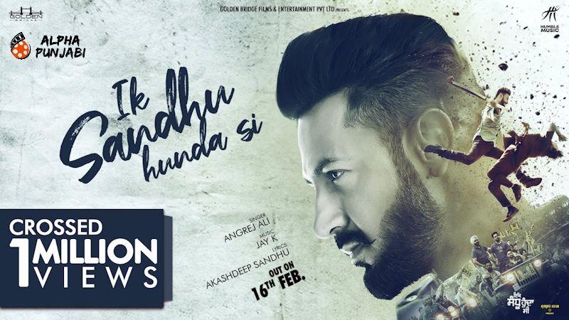 Title Song(Angrej Ali) from Movie Ik Sandhu Hunda Si