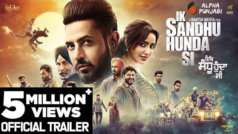 Official Trailer - Ik Sandhu Hunda Si