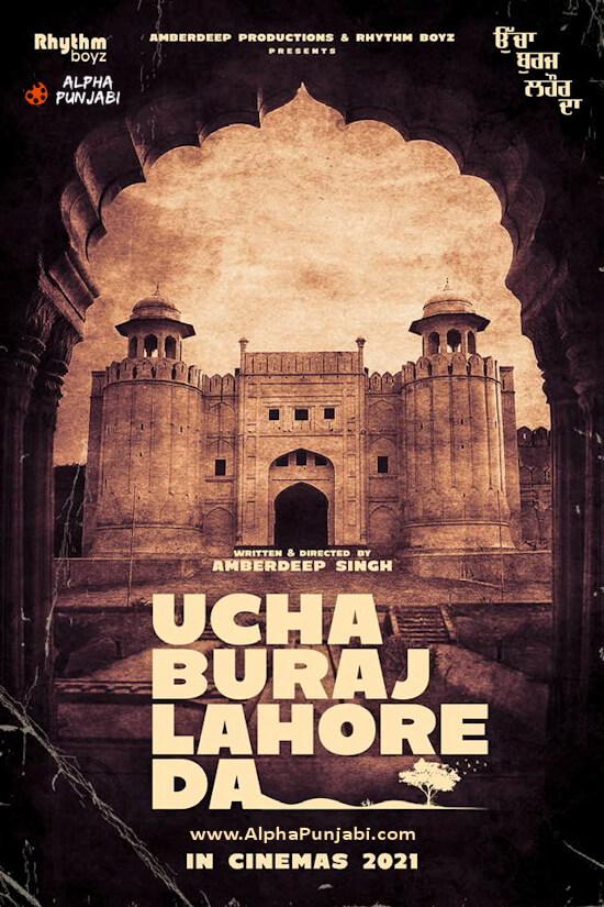 Ucha Buraj Lahore Da