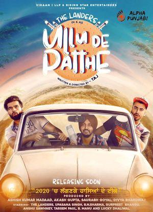 Ullu De Pathhe Punjabi Movie Poster