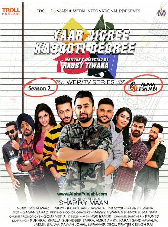 Yaar Jigree Kasooti Degree Season 2