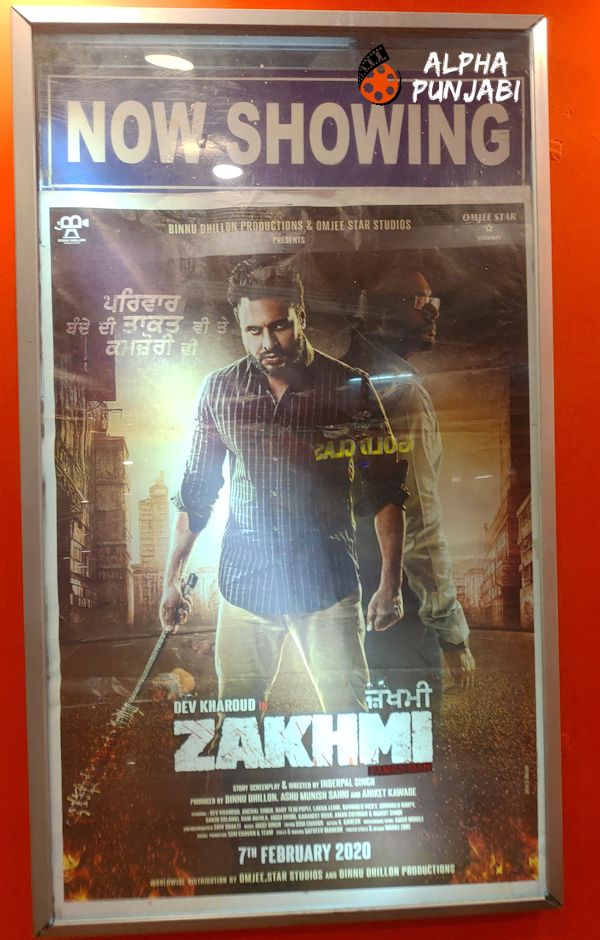 Zakhmi Punjabi Movie review