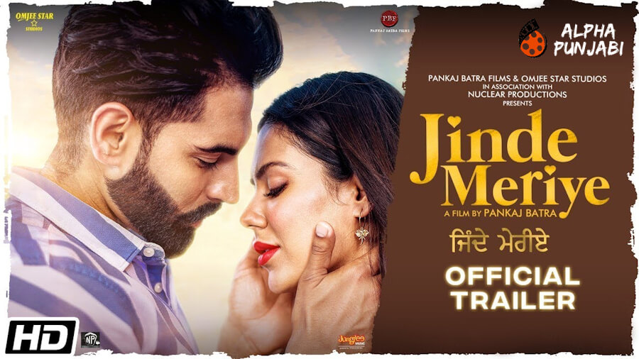 Jinde Meriye Movie
